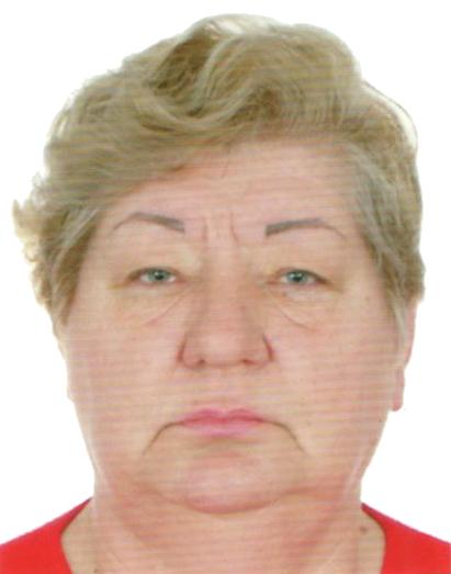 Майхревич