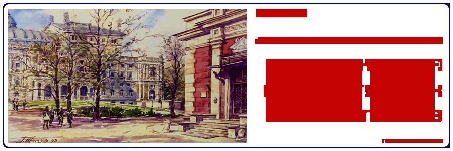 баннер ЛИТ.ГУРМ рус
