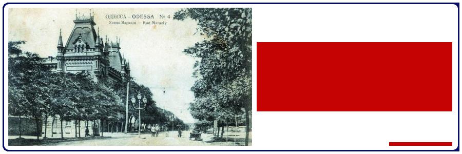 баннер МАРАЗЛИЕВСКАЯ рус copy