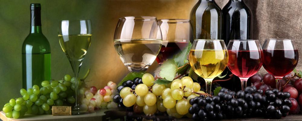 вино-2 копия