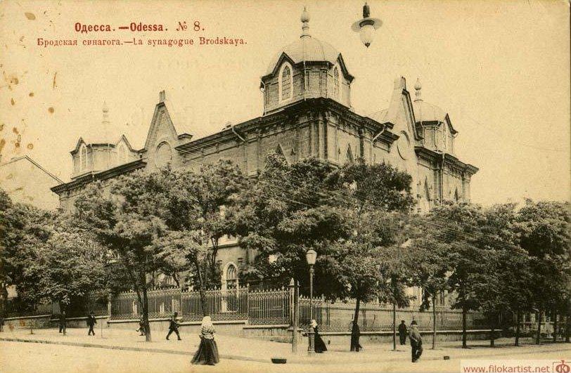 ПУШКИНСКАЯ угол ЖУКОВСКОГО 1 синагога