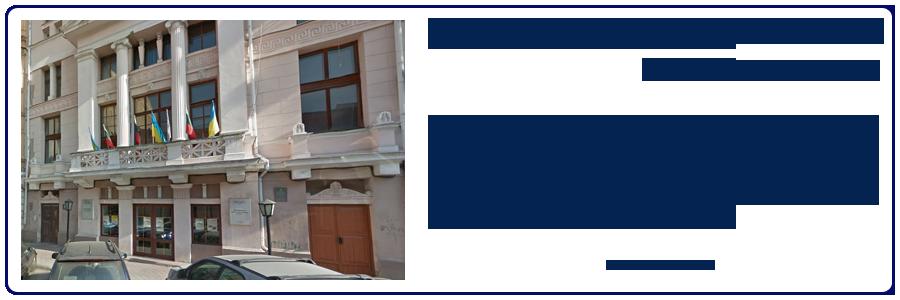 ОБДТ рус тиц copy