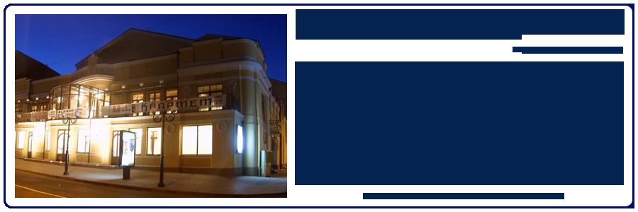 русский тиц copy