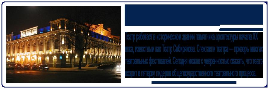украинский тиц copy
