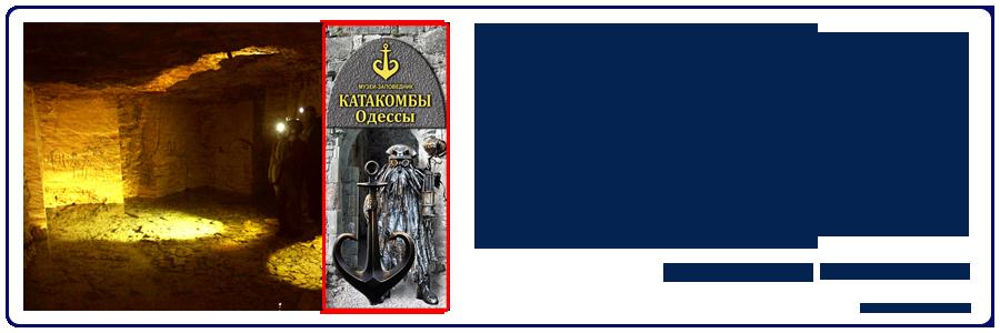 МЗ КО тиц рус