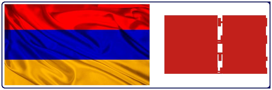 баннер АРМЯНСКИЙ КЦ рус