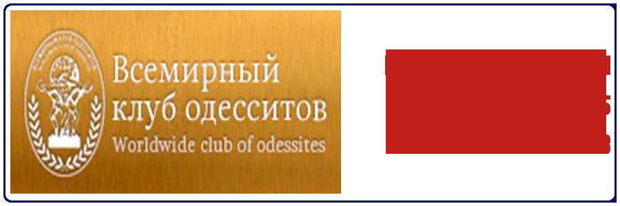 баннер ВКО рус