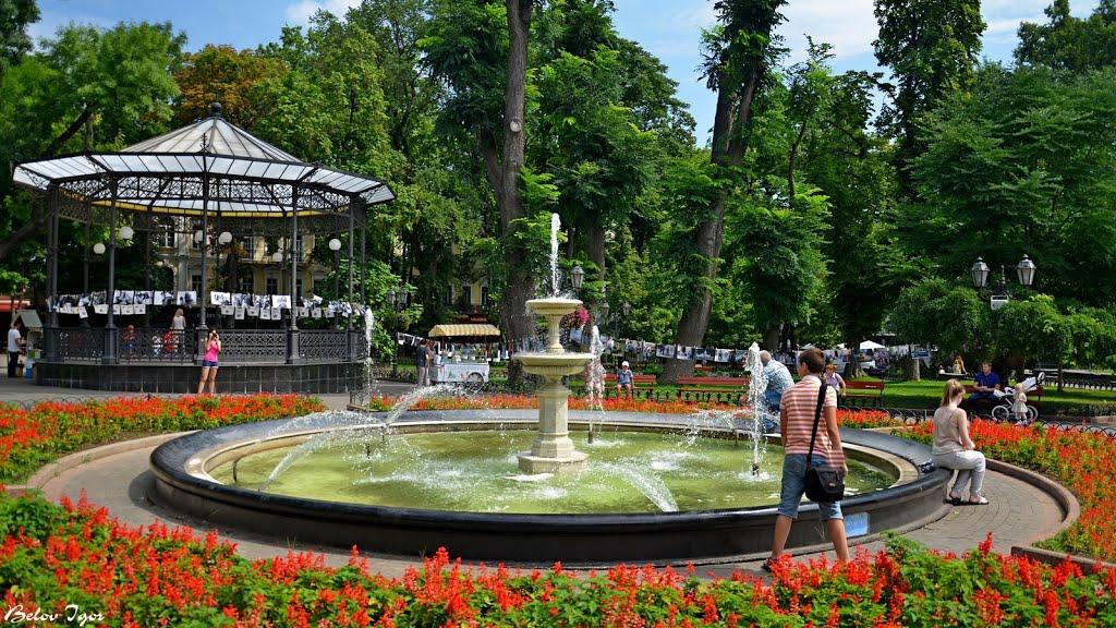 городской сад одесса фото этой